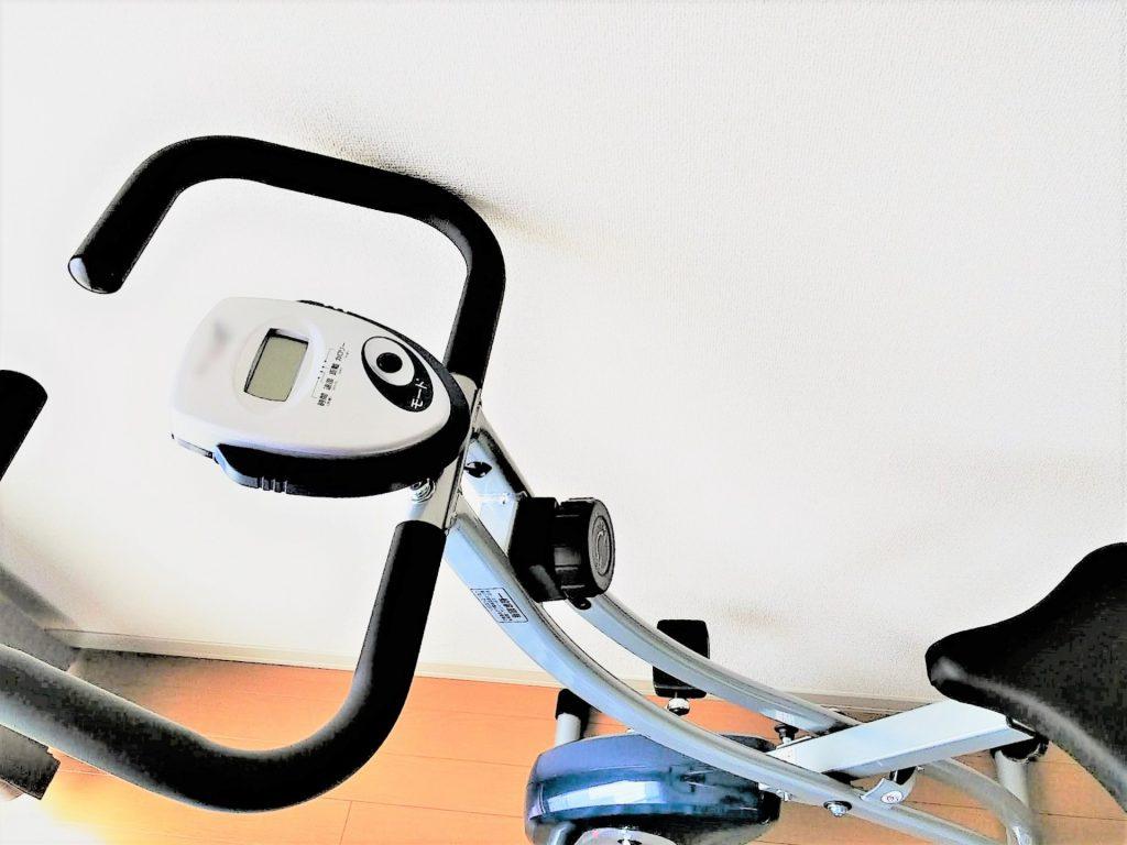 エアロバイクダイエットの方法と成功のコツ